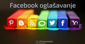 Facebook oglasavanje-targetovanje interesovanja ciljne grupe